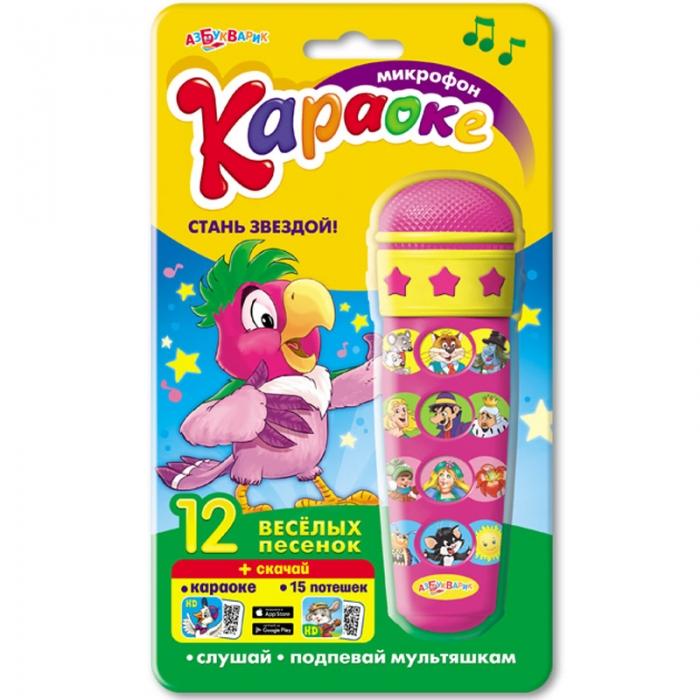 Купить Караоке-микрофон - Стань звездой, розовый, Азбукварик