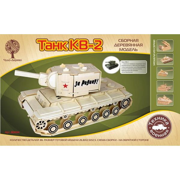 Модель деревянная сборная - Танк КВ-2Пазлы объёмные 3D<br>Модель деревянная сборная - Танк КВ-2<br>