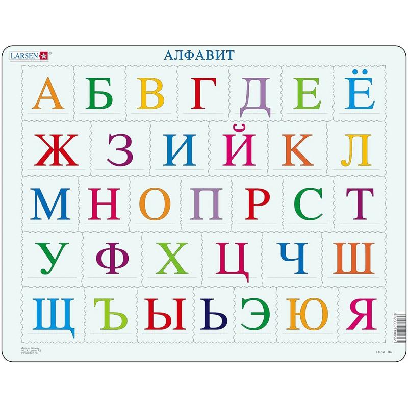 Купить Обучающий пазл – Алфавит, русский, 26 деталей, Larsen