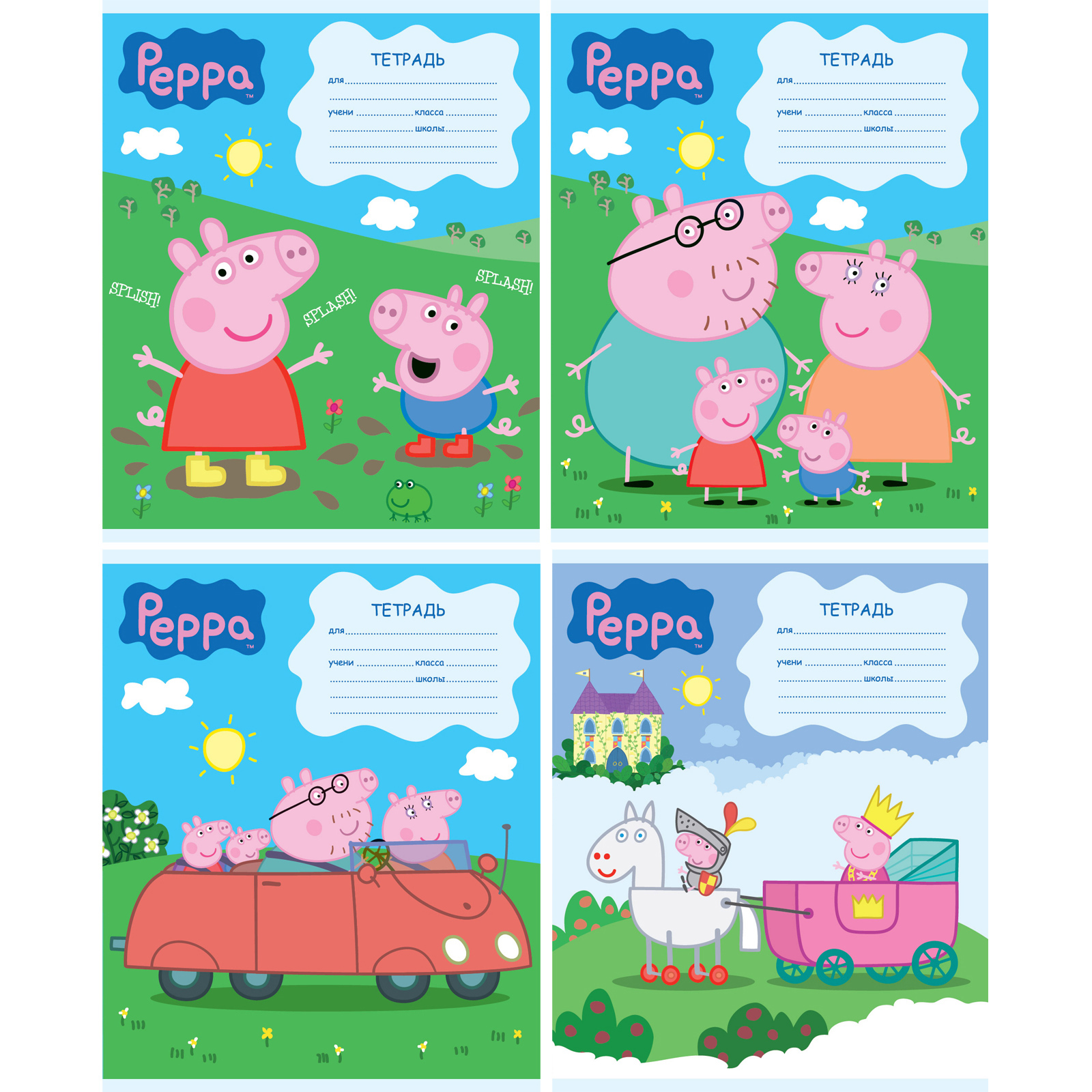 Тетрадь 12 листов линейка «Свинка Пеппа»Тетради<br>Тетрадь 12 листов линейка «Свинка Пеппа»<br>