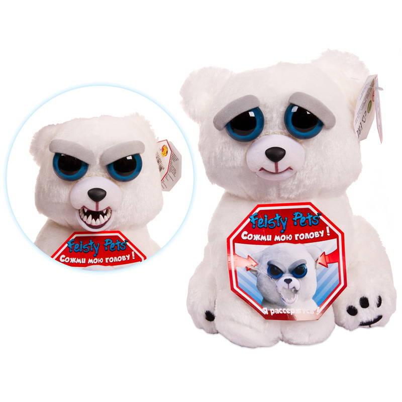 Медведь белый Feisty Pets, 20 см