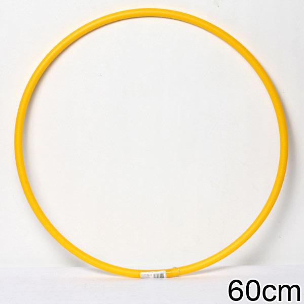 Обруч, диаметр 60 см., облегченный