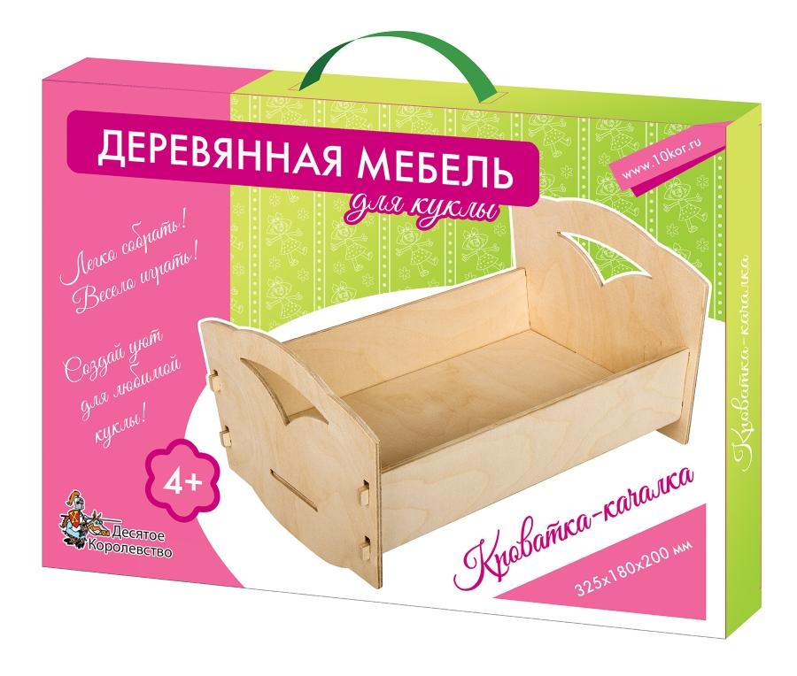 Купить Мебель деревянная для куклы - Кроватка-качалка, большая, Десятое королевство