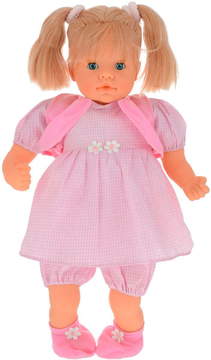 Озвученная кукла Лаура, 48 смПупсы<br>Озвученная кукла Лаура, 48 см<br>