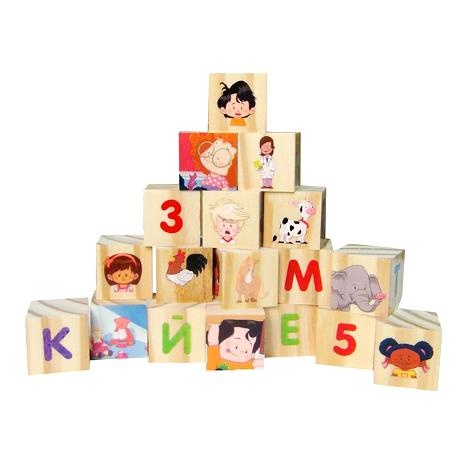 Развивающие кубики. Алфавит - Кубики, артикул: 156177