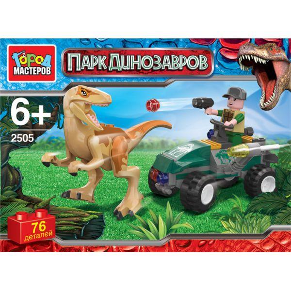 Конструктор из серии Динозавры: Охота, 76 деталейГород мастеров<br>Конструктор из серии Динозавры: Охота, 76 деталей<br>