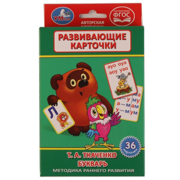 Купить Карточки развивающие - Т. А. Ткаченко. Букварь, 36 карточек, Умка