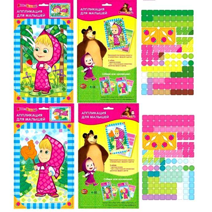 Мозаика для малышей – Маша и МедведьАппликация, пайетки<br>Мозаика для малышей – Маша и Медведь<br>