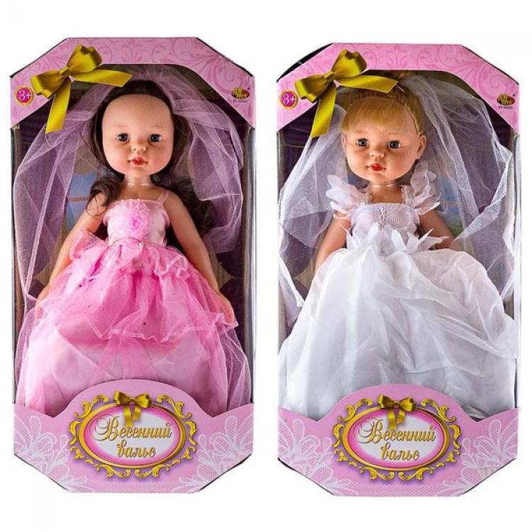 Кукла Весенний вальс 45 смПупсы<br>Кукла Весенний вальс 45 см<br>