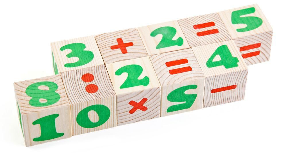 Набор из 12-и кубиков - ЦифрыКубики<br>Набор из 12-и кубиков - Цифры<br>