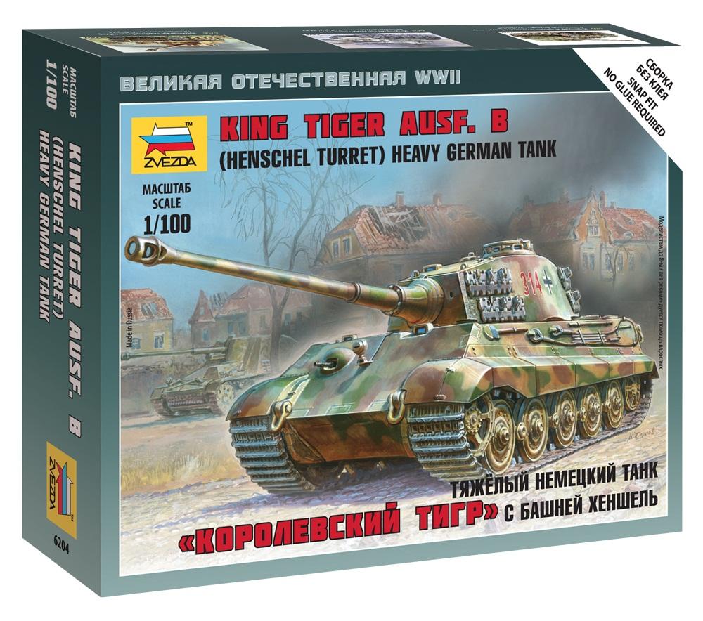 Купить Модель сборная - Тяжелый немецкий танк - Королевский Тигр - Порше, Звезда