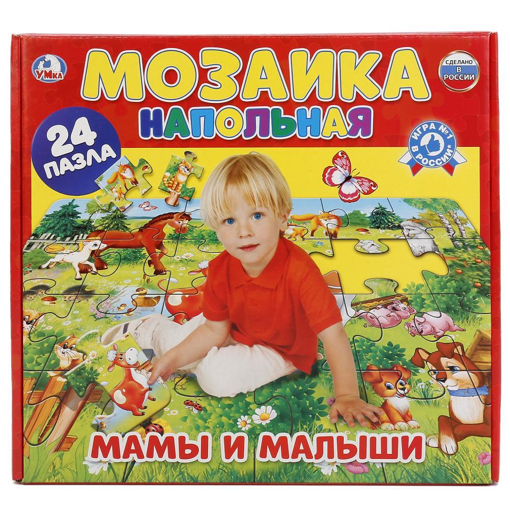 Напольная мозаика - Мамы и малыши, 24 пазла