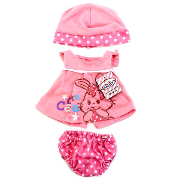 Комплект одежды для куклы Карапуз, 40-42 см