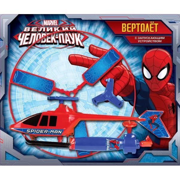Вертолёт с устройством запуска «Спайдермен»Разное<br>Вертолёт с устройством запуска «Спайдермен»<br>