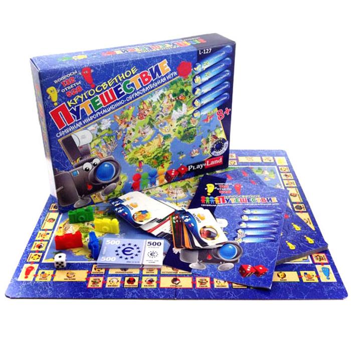 Настольная игра Кругосветное путешествиеИгры для компаний<br>Настольная игра Кругосветное путешествие<br>