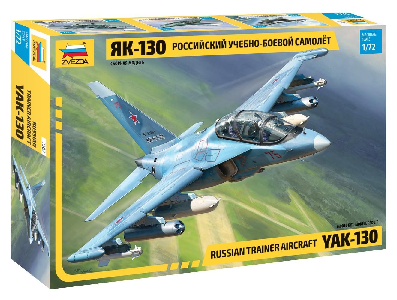 Сборная модель - Российский учебно-боевой самолёт Як-130Модели самолетов для склеивания<br>Сборная модель - Российский учебно-боевой самолёт Як-130<br>