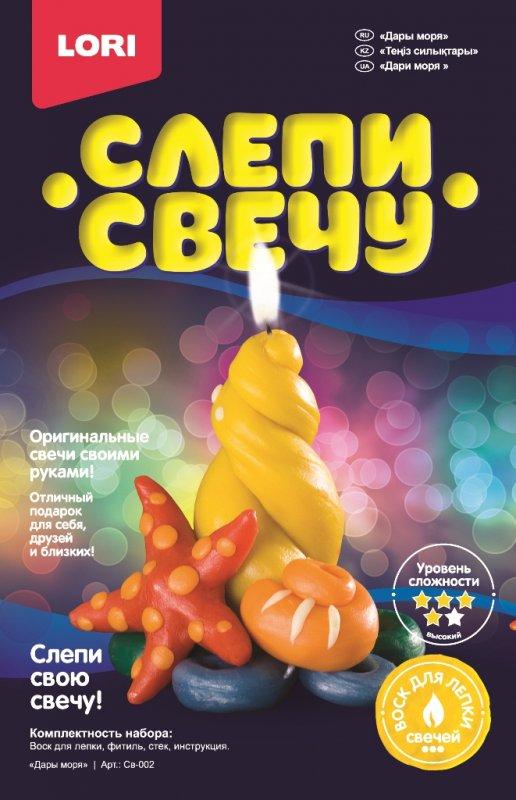Набор для творчества - Свеча восковая - Дары моряСоздание гелевых свечей<br>Набор для творчества - Свеча восковая - Дары моря<br>