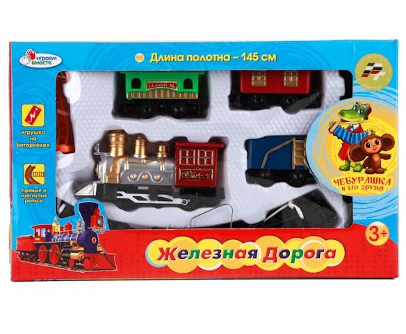 Купить Железная дорога «Чебурашка» 13 деталей, Играем вместе