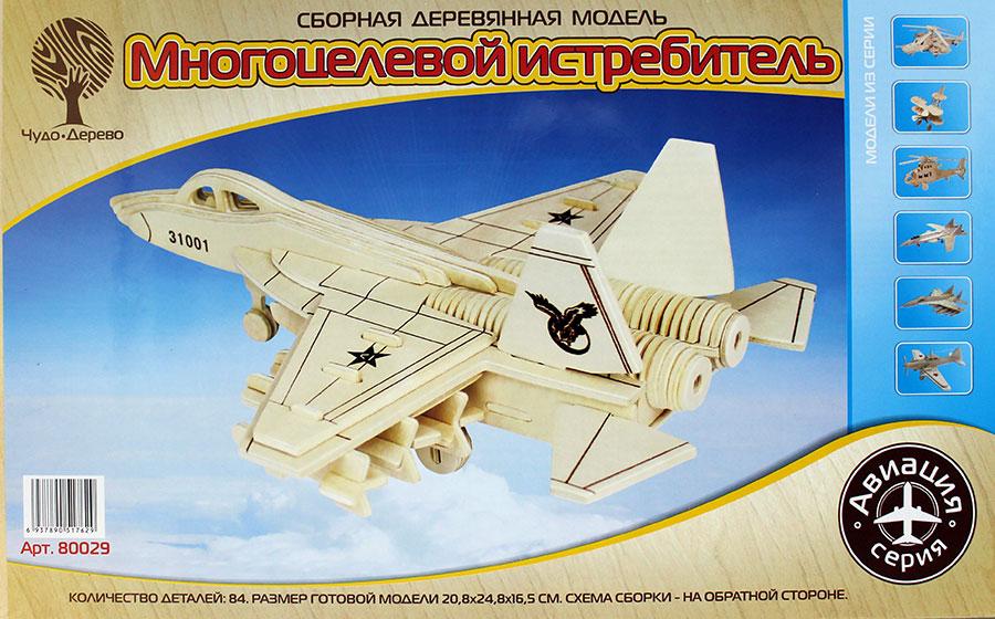 Модель деревянная сборная - Многоцелевой истребительМодели самолетов для склеивания<br>Модель деревянная сборная - Многоцелевой истребитель<br>