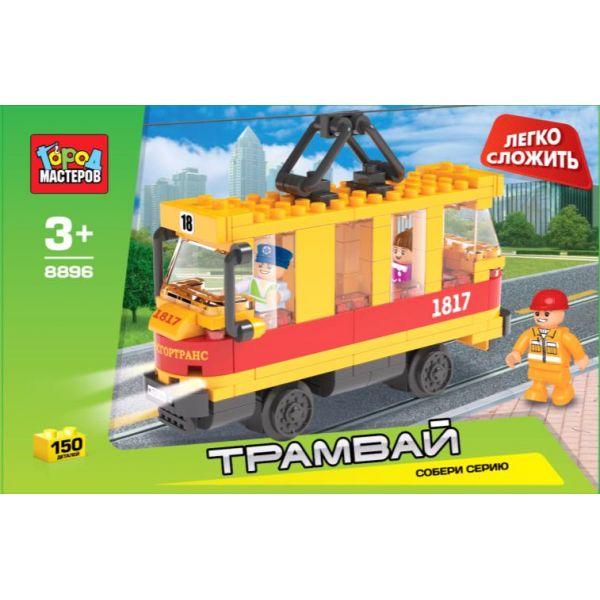 Купить Конструктор – трамвай из серии «Легко сложить», 150 деталей, Город мастеров
