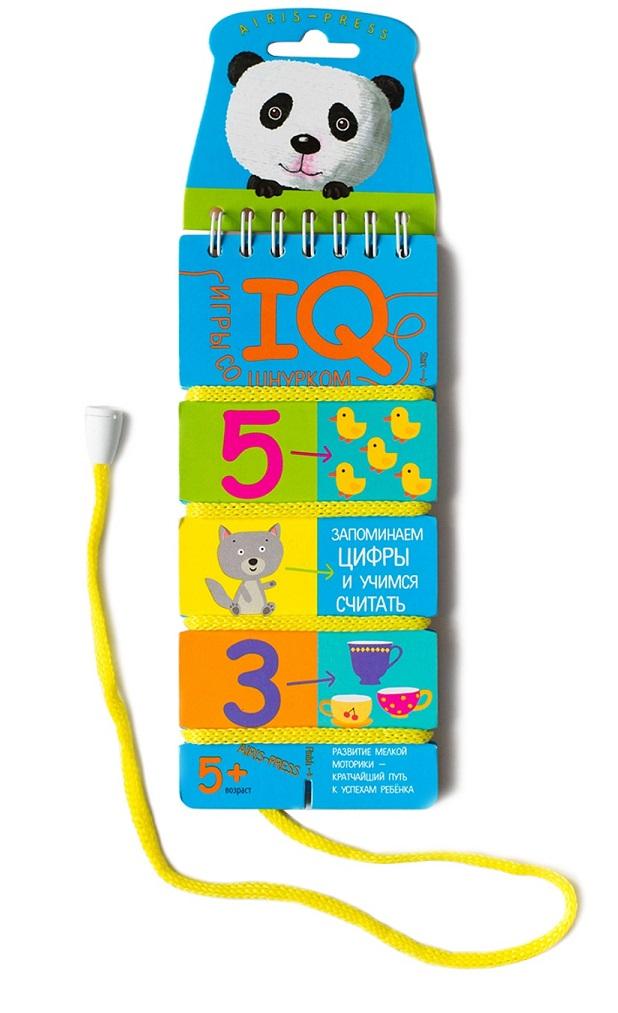 Игровое пособие из серии Игры со шнурком - Запоминаем цифры и учимся считатьРазвивающие пособия и умные карточки<br>Игровое пособие из серии Игры со шнурком - Запоминаем цифры и учимся считать<br>