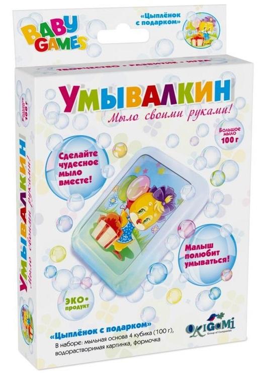 Набор для мыловарения Baby Games Умывалкин - Цыпленок с подаркомПодарки на Новый год<br>Набор для мыловарения Baby Games Умывалкин - Цыпленок с подарком<br>