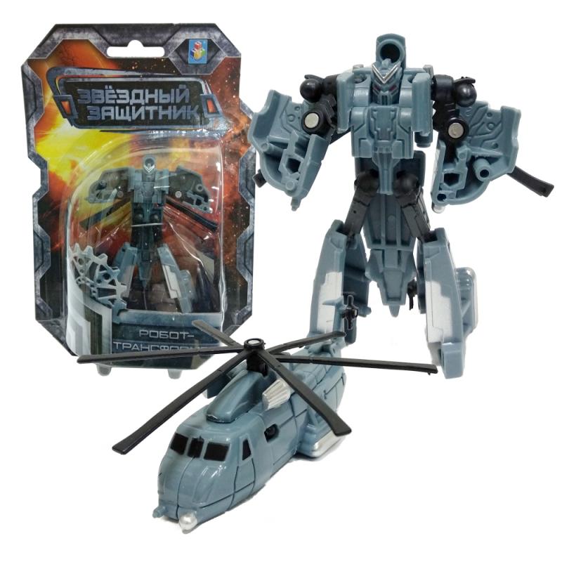 Робот-трансформер - Звездный защитник – Вертолет, 9 см