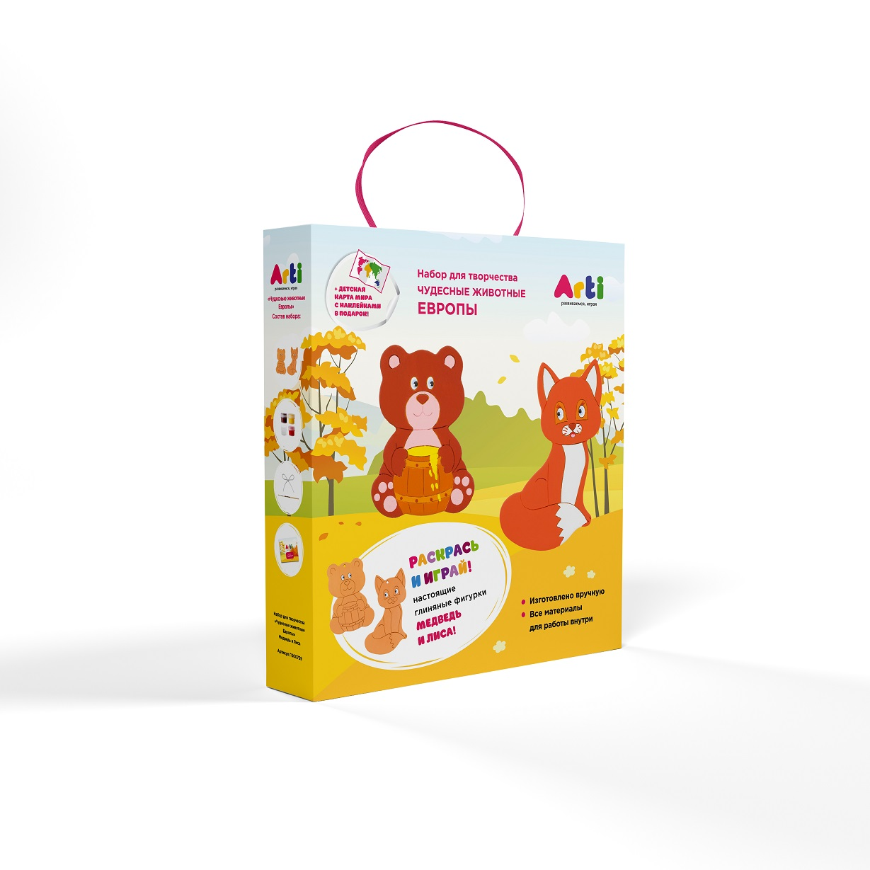 Купить Набор для творчества Чудесные животные Европы - Медведь и лиса, Arti