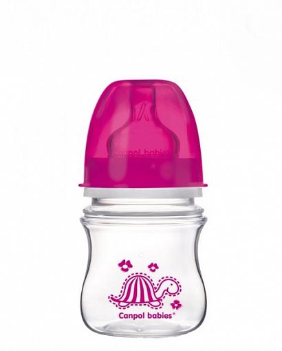 Бутылочка с соской, 120 мл., цвет красныйБутылочки<br>Бутылочка с соской, 120 мл., цвет красный<br>