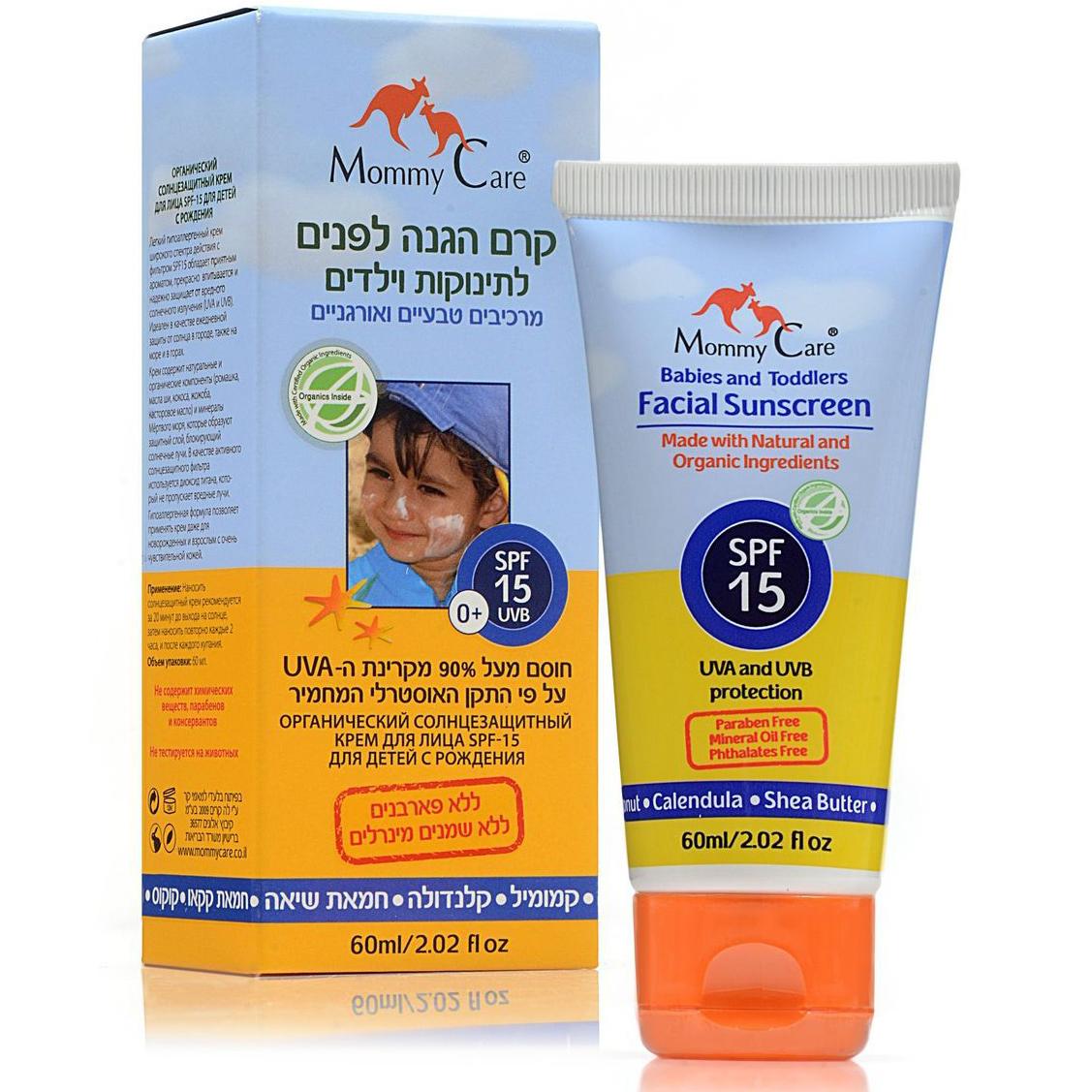Органический солнцезащитный крем для лица Mommy Care