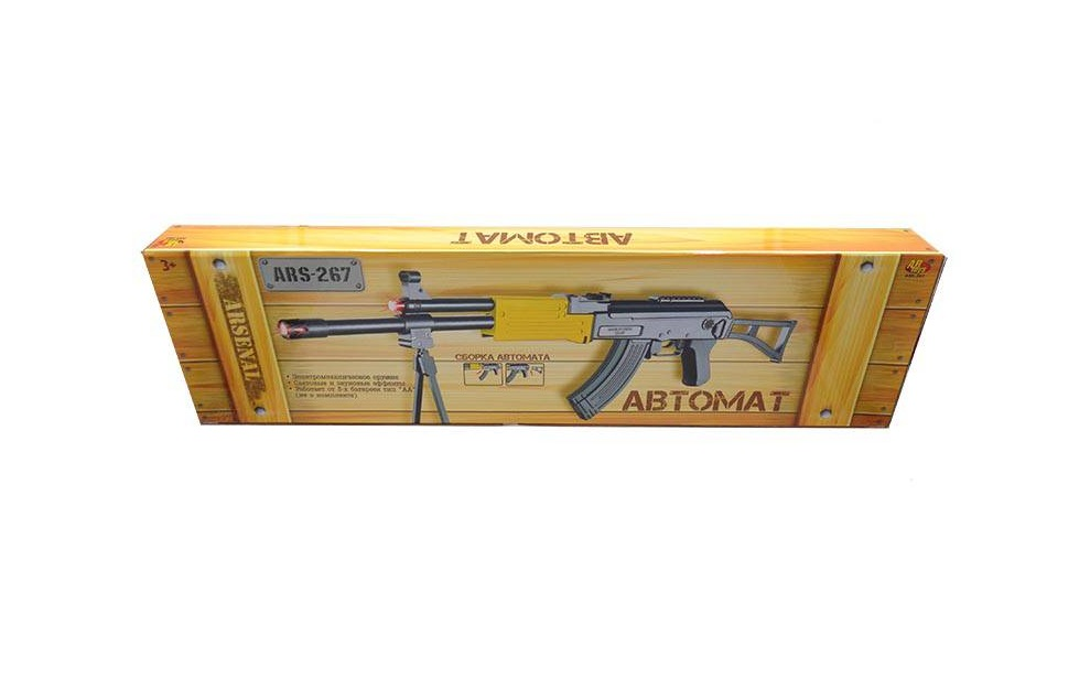 Автомат со световыми и звуковыми эффектами )Автоматы, пистолеты, бластеры<br>Автомат со световыми и звуковыми эффектами )<br>