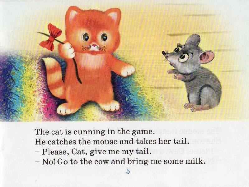 принадлежит рассказ по картинкам как мышка результате они начинают