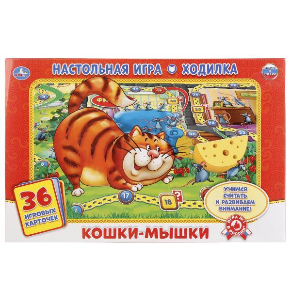 Настольная игра-ходилка - Кошки-Мышки