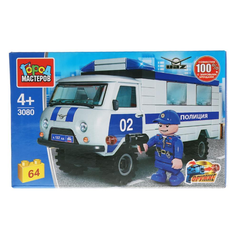 Купить Конструктор из серии Полиция - УАЗ 452, с фигуркой, 64 детали, Город мастеров