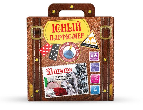 Набор «Юный парфюмер» - «Путешествие по ароматам: Италия»Юный парфюмер<br>Набор «Юный парфюмер» - «Путешествие по ароматам: Италия»<br>