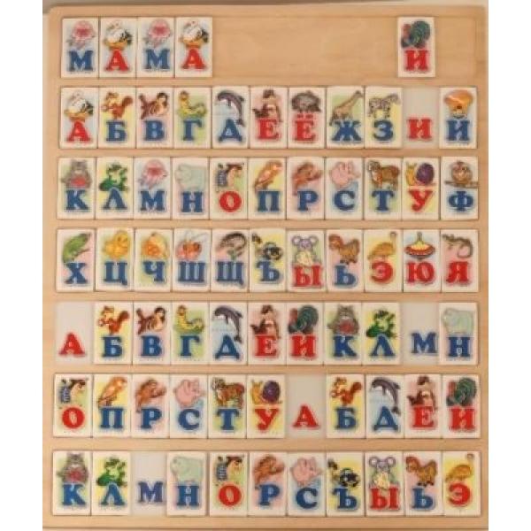 Рамка Алфавит - Деревянные игрушки, артикул: 18160