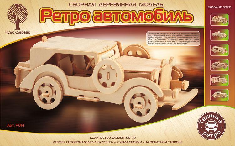 Модель деревянная сборная – Форд, 4 пластиныМодели автомобилей для склеивания<br>Модель деревянная сборная – Форд, 4 пластины<br>