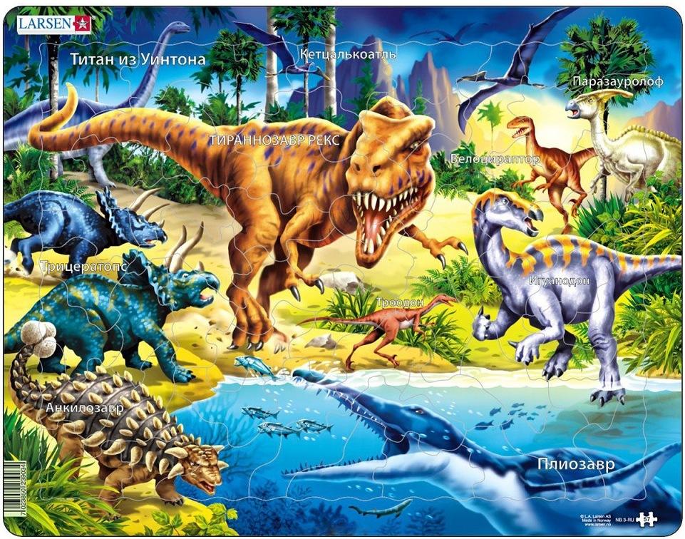 Пазл – Динозавры, 57 элементовПазлы до 100 элементов<br>Пазл – Динозавры, 57 элементов<br>