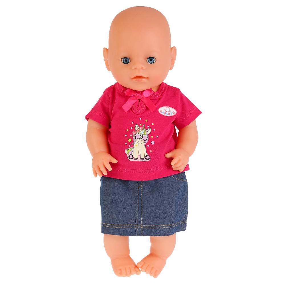 Купить Одежда для кукол размером 40-42 см. – Юбка и футболка Единорог, в пакете, Карапуз