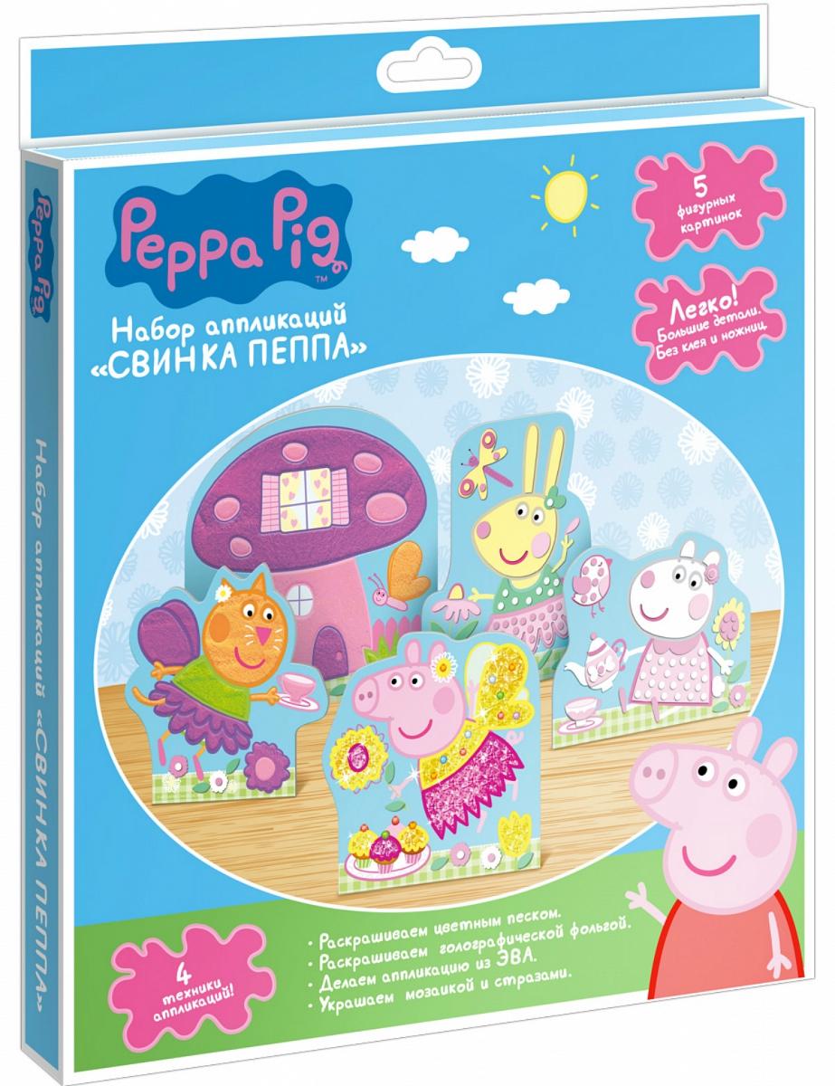 Набор аппликаций – Свинка Пеппа, 5 картинок из серии Свинка ПеппаСвинка Пеппа (Peppa Pig )<br>Набор аппликаций – Свинка Пеппа, 5 картинок из серии Свинка Пеппа<br>