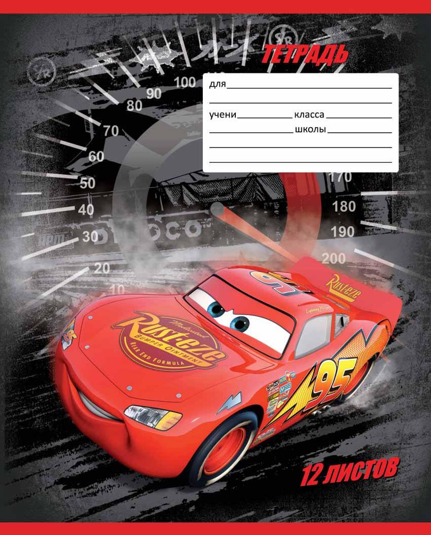 Тетрадь в линейку Disney/Pixar – Тачки, 5 вариантов фото