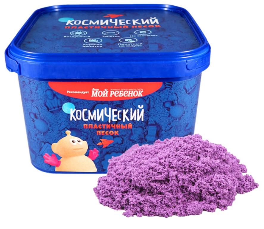 Купить Песок космический сиреневый, 3 кг., Космический песок