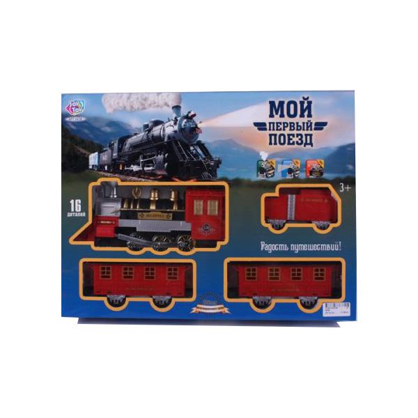Железная дорога с дымом, светом и звуком, длина полотна 380 смДетская железная дорога<br>Железная дорога с дымом, светом и звуком, длина полотна 380 см<br>