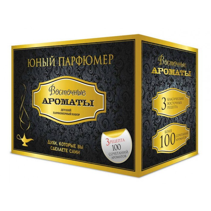 Набор Юный Парфюмер  Восточные ароматы - Юный парфюмер, артикул: 127250