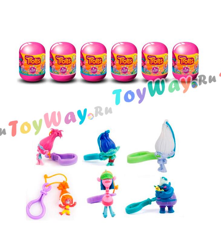 Фигурка-сюрприз с клипсой в капсуле - ТроллиТролли игрушки<br>Фигурка-сюрприз с клипсой в капсуле - Тролли<br>