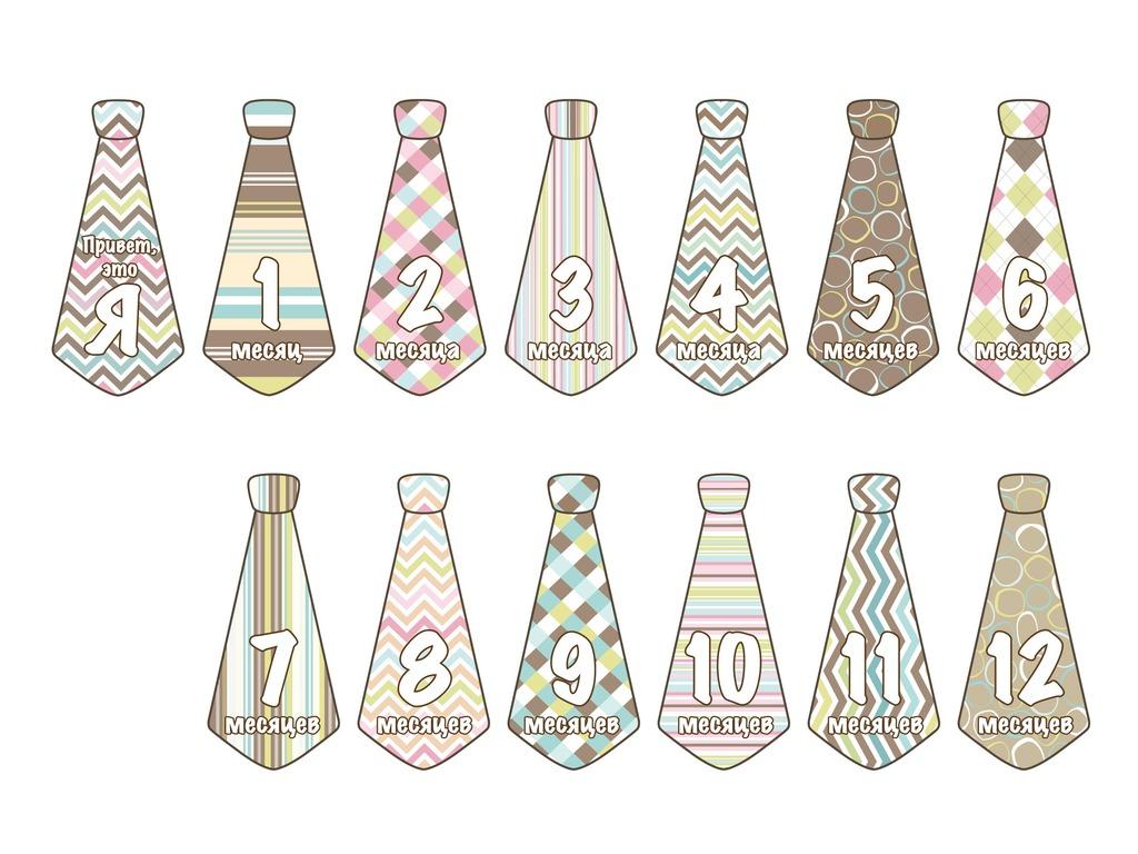 Набор галстуков Stickn Click - Мистер ОчарованиеНаклейки<br>Набор галстуков Stickn Click - Мистер Очарование<br>