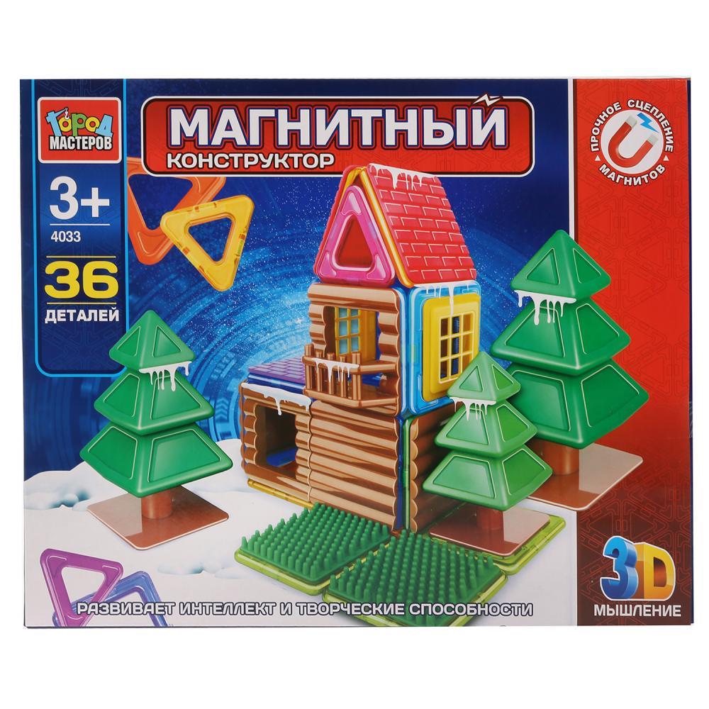 Купить Конструктор магнитный - Зимний домик, 36 деталей, Город мастеров