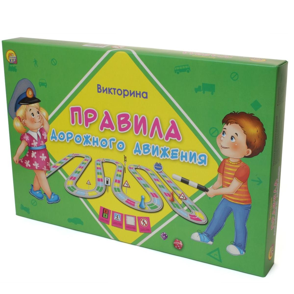 Купить Настольная карточная игра - Викторина для малышей. Правила дорожного движения, Рыжий Кот