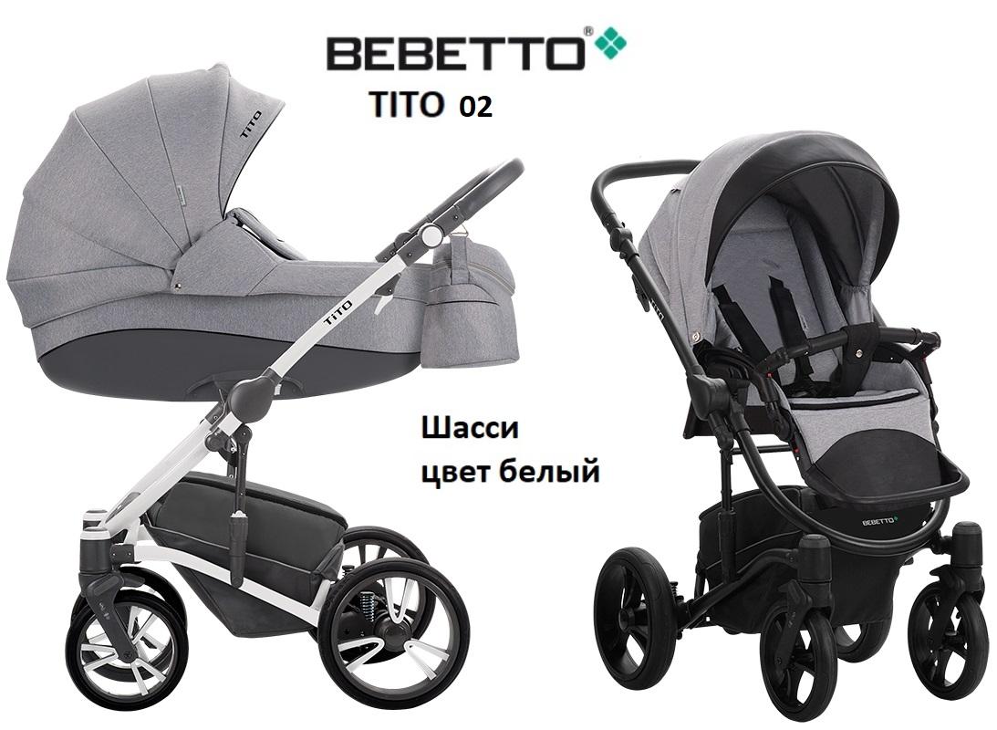 Детская коляска Bebetto Tito 2 в 1 шасси белый/BIA, цвет – 02Детские коляски 2 в 1<br>Детская коляска Bebetto Tito 2 в 1 шасси белый/BIA, цвет – 02<br>