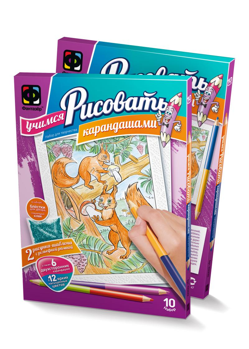 Учимся рисовать карандашами Набор №10Наборы для рисования<br>Учимся рисовать карандашами Набор №10<br>